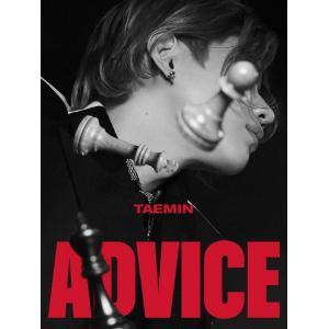 【全曲和訳】TAEMIN 3RD MINI ALBUM ADVICE テミン 3集 ミニ アルバム アドバイス SHINEE【先着ポスター丸め レビューで生写真5枚 宅配便】 shop11