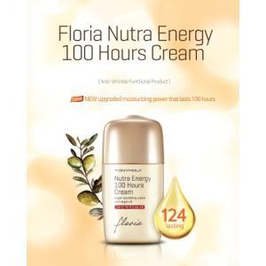 [TONYMOLY] FLORIA NUTRA ENERGY 100 HOURS CREAM  トニーモリー クリーム|shop11