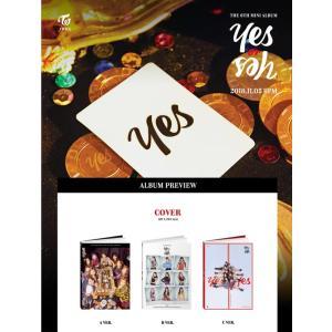 【VER選択】【全曲和訳】TWICE YES OR YES 6th MINI トォワイス ツワイス 6集 ミニ【先着ポスター】【レビューで生写真5枚】【送料無料】|shop11