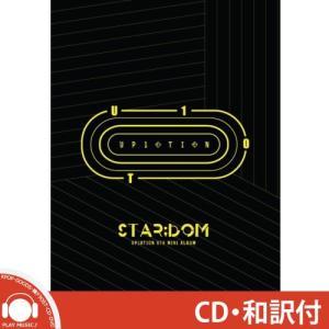 UP10TION STAR;DOM 6TH MINI ALBUM アップテンション 6集 ミニアルバ...
