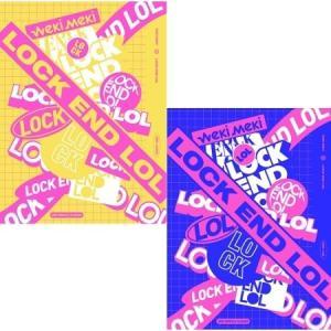 【2種セット】WEKI MEKI LOCK END LOL 2ND SINGLE ALBUM ウィキミキ 2集 ミニ アルバム【チャート即時反映店】【先着ポスター|送料無料】|shop11