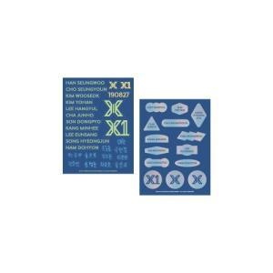 X1 DECO STICKER 1ST MINI ALBUM PREMIER SHOW-CON グッズ  PRODUCE X 101 デコステッカー 公式 グッズ 【レビュー生写真5枚|宅配便】|shop11