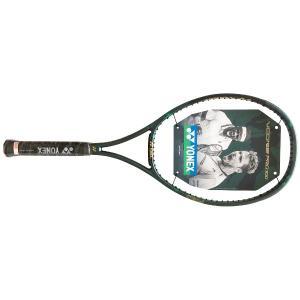 Vコア プロ 100 2019 マットグリーン (V CORE PRO 100 MATG)【ヨネックス Yonex テニスラケット】【02VCP100YX 海外正規品】