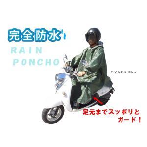 レインコート レインポンチョ バイク 自転車 車椅子 雨合羽...