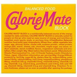 大塚製薬 カロリーメイトブロック メープル味 4本入り×30個 03241 バランス栄養食