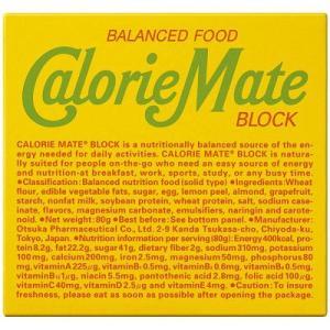 大塚製薬 カロリーメイトブロック フルーツ味 4本入り×30個 09001 バランス栄養食