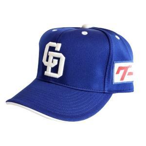 中日ドラゴンズ 限定 キャップ 帽子 ホーム レプリカ 応援 野球観戦 メンズ レディース 12JRBD0616 shop310