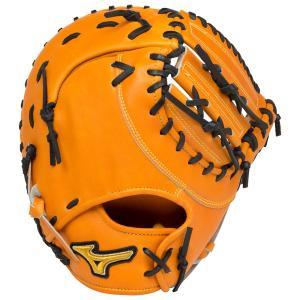 ミズノプロ 限定 硬式 野球 グラブ グローブ ファーストミット CBバック フィンガーコアテクノロジー 1AJFH16020 542 ビターオレンジ BSSショップ|shop310