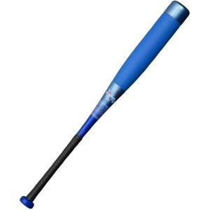 ミズノ 少年 ジュニア 軟式 野球 バット ビヨンドマックス EV2 1CJBY15674 2721 ブルー スカイブルー 74cm 平均500g トップバランス 軽量 新製品|shop310