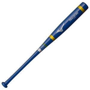 ミズノ 野球 木製 打撃可能 マスコット トレーニング バット 1CJWT17884 1450 ネイビー ゴールド 84cm 平均1200g 重い 重量級 shop310