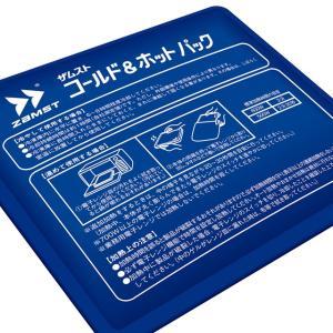 ザムスト コールド 冷却 ホット 温熱 パック ZAMST 手軽 2種類の使い方 患部にフィット shop310