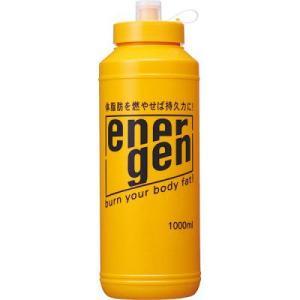 人気のエネルゲンスクイズボトル!  ●スポーツ時の必須アイテム!  ●1L用のスクイズボトルです。