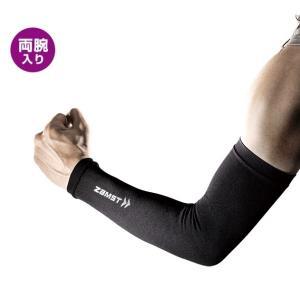 ザムスト 腕 サポーター アームスリーブ コンプレッション 段階着圧 筋振動抑制 体温コントロール 抗菌 防臭 UVカット ZAMST ブラック 黒 ホワイト ネイビー shop310