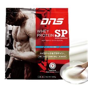 DNS 安い 激安 特価 ホエイプロテイン SP スーパープレミアム ヨーグルト風味 1kg 100...