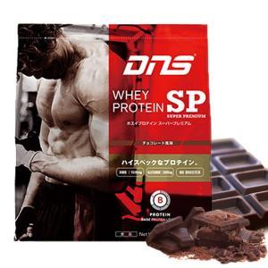 DNS ホエイプロテイン SP スーパープレミアム チョコレート風味 1,000g 新製品