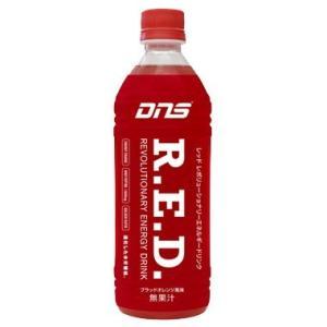 プレミアム会員特別価格 安い 激安 20%OFF お急ぎ下さい  渇きを潤すだけでは物足りない!水分...