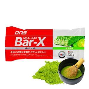 DNS 安い 激安 バーエックス 抹茶風味 45g×12本 shop310