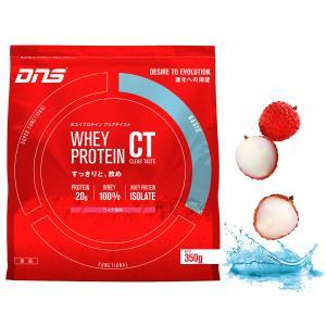DNS 安い 激安 ホエイプロテイン CT クリアテイスト ライチ風味 350g shop310