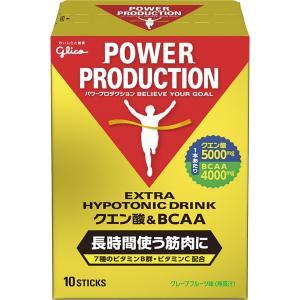 【エキストラ ハイポトニックドリンクシリーズ】  運動中に摂りたい成分と水分が同時に補給できるハイポ...