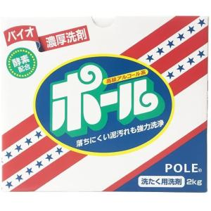 ポール バイオ濃厚洗剤 酵素配合 落ちにくい泥汚れ 強力洗浄 ミマスクリーンケア  2kg shop310