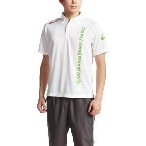 アシックス 半袖ポロシャツ XA6170-01 ホワイト ボタンダウンシャツ 柔らか素材 ドライ機能 消臭効果 抗菌効果|shop310