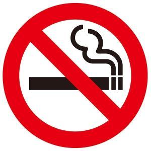カッティングステッカー『禁煙マーク(NO SMOKING)』(1枚)【禁煙ステッカー】【ドア】【窓ガ...