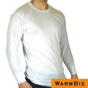 送料無料お試し商品 インド綿100%フライス編み 抗菌消臭加工 長袖丸首Tシャツ 白|shop828