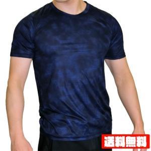 超軽量吸汗速乾 プリント 半袖丸首Tシャツ ネイビー 送料無料 9250 スタイル 丸首アンダーTシ...