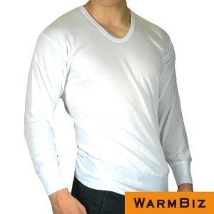 送料無料お試し商品 インド綿100%フライス編み 抗菌消臭加工 長袖U首Tシャツ 白|shop828