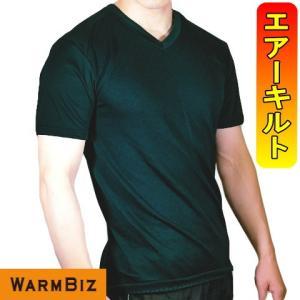 送料無料お試し商品 あったかインナー エアーキルト 半袖V首Tシャツ モスグリーン 4301|shop828
