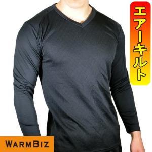 送料無料お試し商品 あったかインナー エアーキルト 長袖V首Tシャツ 黒 4401|shop828