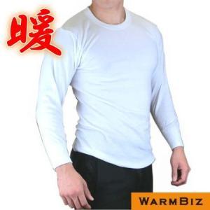 送料無料お試し商品 あったかインナー 厚地インド綿 長袖丸首Tシャツ 白|shop828