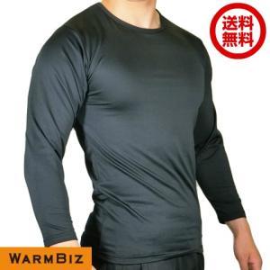 送料無料お試し商品 あったかインナー エステル裏起毛 長袖丸首Tシャツ ブラック 38581|shop828
