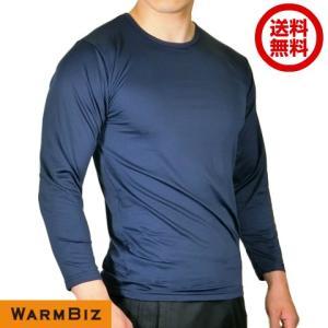 送料無料お試し商品 あったかインナー エステル裏起毛 長袖丸首Tシャツ ネイビー 38581|shop828