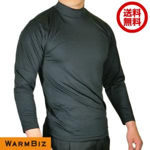 送料無料お試し商品 あったかインナー エステル裏起毛 長袖ハイネックTシャツ ブラック 38582|shop828