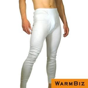 送料無料お試し商品 インド綿100%フライス編み 抗菌消臭加工 長ズボン下 白|shop828