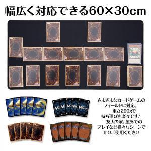 WholeProducts カードゲーム プレイ マット トレーディングカード 傷になりにくく すべ...