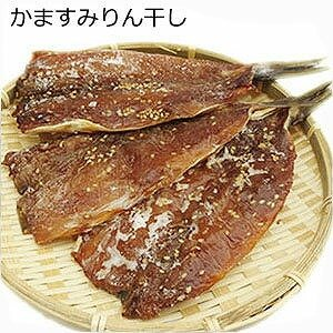 珍味 ギフト (単品) 山下水産 干物 かます味醂干し干物|shopamakusa