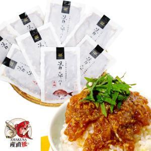 丸木水産 漁師の沖めし 真鯛(8袋入) 送料無料 ペコジャニ∞ shopamakusa