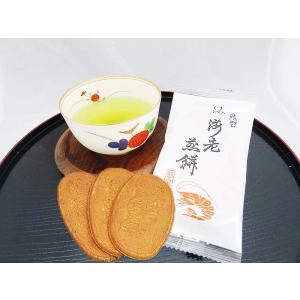 天草小唄海老煎餅 10号(3枚×24袋)天草産直便 せんべい ギフト shopamakusa