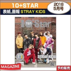 10+STAR (TENASIA) 5月号 (2018) 表紙画報:STRAY KIDS /日本国内発送/1次予約|shopandcafeo