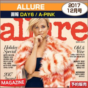 ALLURE 12月号(2017) 画報:DAY6 / A-PINK /日本国内発送 / 1次予約/送料無料/ゆうメール発送/代引不可|shopandcafeo