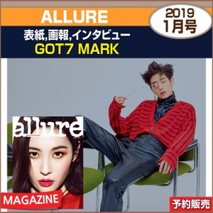 ALLURE 1月号 (2019) 表紙画報インタビュー : GOT7 MARK   日本国内発送 1次予約|shopandcafeo