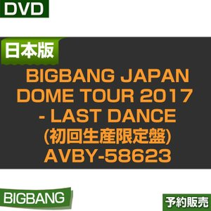 DVD/BIGBANG JAPAN DOME TOUR 2017 - LAST DANCE (初回生産限定盤) / AVBY-58623/1次予約|shopandcafeo
