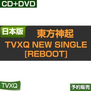 日本版/ TVXQ NEW SINGLE [Reboot] CD+DVD[初回盤](スマプラ対応) / AVCK-79416/1次予約|shopandcafeo