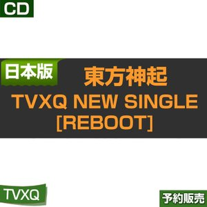 日本版/ TVXQ NEW SINGLE [Reboot] CD ONLY(初回盤)/AVCK-79418/1次予約|shopandcafeo