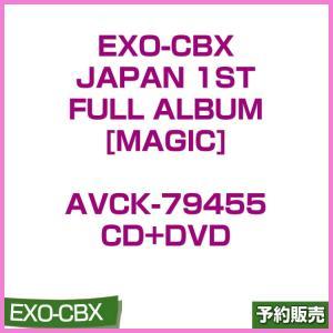 日本版 / (CD+DVD) EXO-CBX JAPAN 1st FULL ALBUM [MAGIC] / AVCK-79455 / 1次予約|shopandcafeo