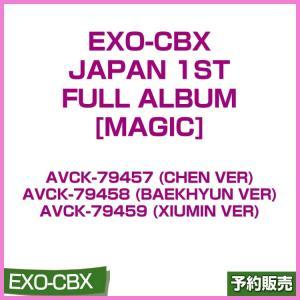 日本版 / (CD) EXO-CBX JAPAN 1st FULL ALBUM [MAGIC] / AVCK-79457-79459 / 1次予約|shopandcafeo