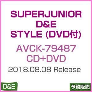 日本版 / SUPERJUNIOR DE - STYLE (CD+DVD) / AVCK-79487 / 1次予約|shopandcafeo