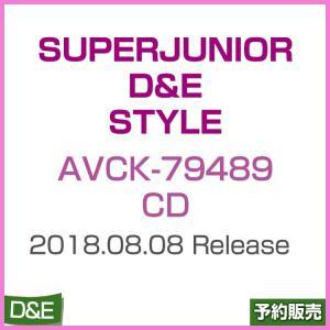 日本版 / SUPERJUNIOR D&E - STYLE (CD) / AVCK-79489 / 1次予約|shopandcafeo